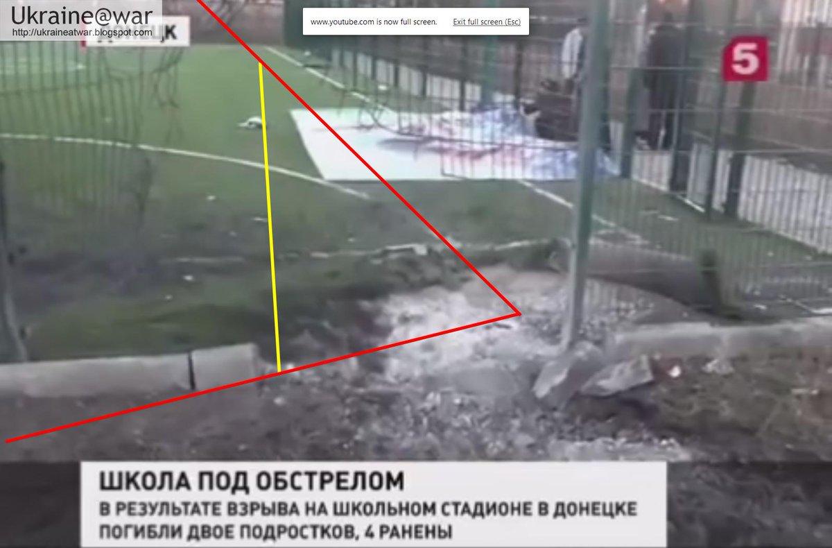 Обстрел школы №63 в Донецке велся из Макеевки, - СНБО - Цензор.НЕТ 2974