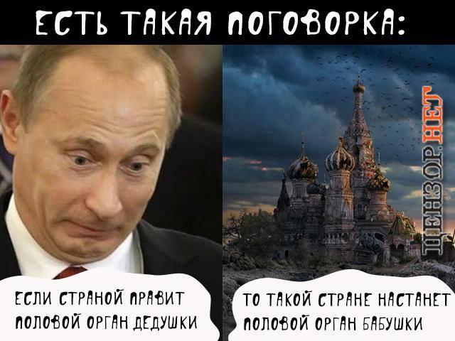 """Путину не нравится зависимость российской экономики от цен на нефть: """"Ее нужно снизить"""" - Цензор.НЕТ 9817"""