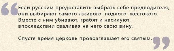 Россия уже на пути войны с Украиной, - депутат Европарламента - Цензор.НЕТ 4515