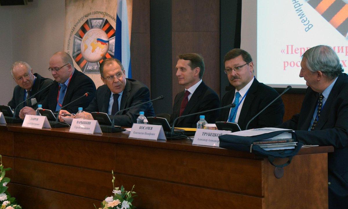 Выступление С.Лаврова на Всемирной конференции «#ПМВ и судьбы российских соотечественников» http://t.co/eIBT51jvie http://t.co/wH9lFU8nSd