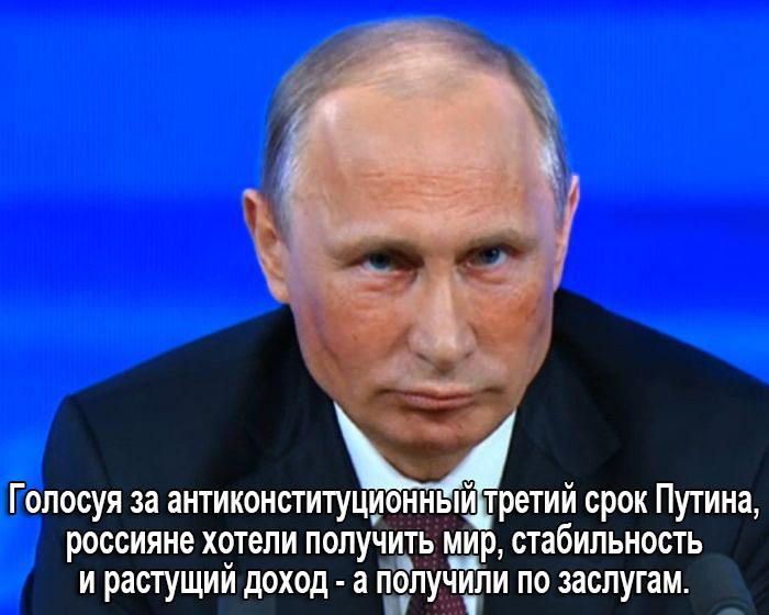 """Российские селяне на границе с Украиной обнаружили два снаряда """"Урагана"""" - Цензор.НЕТ 8652"""