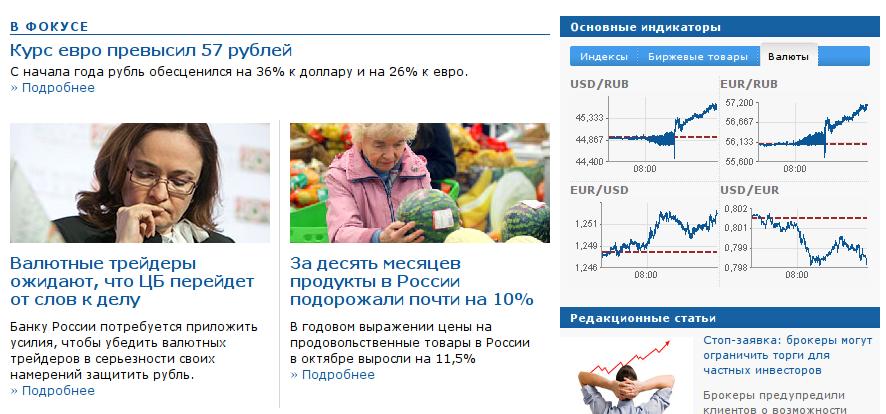 Россия уже на пути войны с Украиной, - депутат Европарламента - Цензор.НЕТ 2135