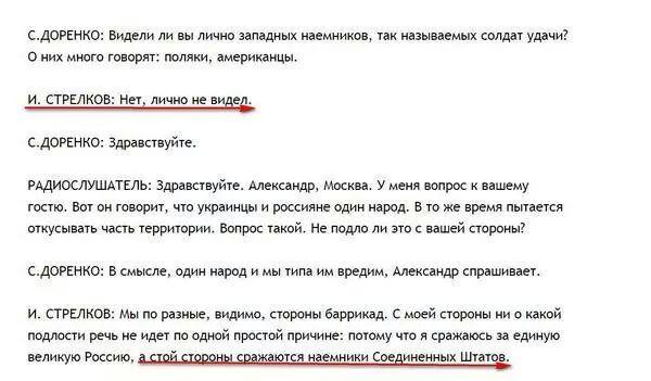 Мэра Ужгорода отправили в отставку - Цензор.НЕТ 6828