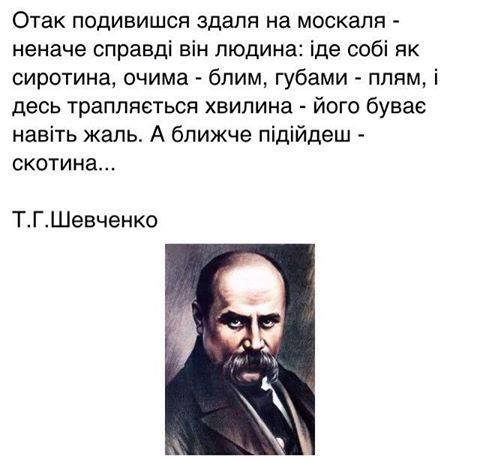 """В Донецке боевик """"ДНР"""" угрожал убить наблюдателей миссии, - ОБСЕ - Цензор.НЕТ 7908"""