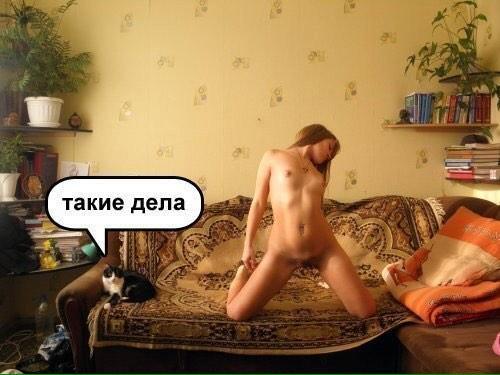 просит фото ню