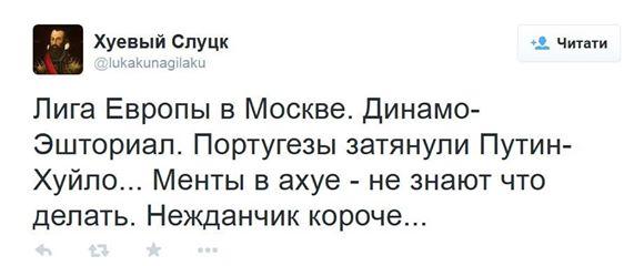 Содержимое головы Путина должны исследовать психиатры, - советник главы МВД - Цензор.НЕТ 1915