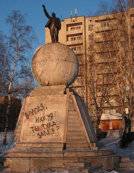 ОБСЕ установила круглосуточное наблюдение в Широкино - Цензор.НЕТ 1946