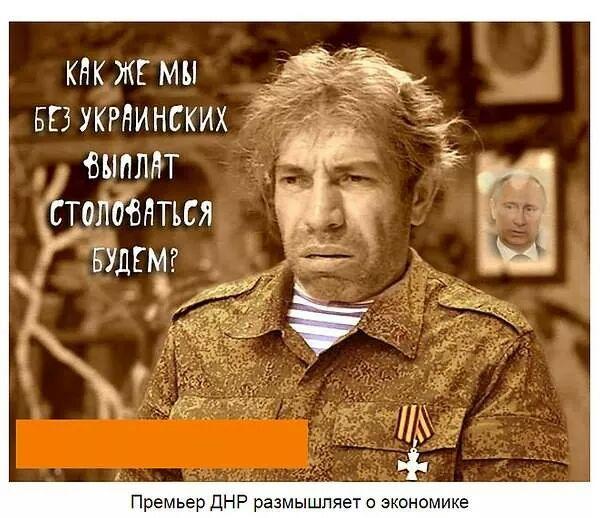 Порошенко подписал закон о статусе перемещенных лиц - Цензор.НЕТ 5351
