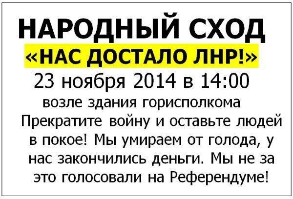С февраля СБУ уволила 2,5 тыс. сотрудников, -  Наливайченко - Цензор.НЕТ 6098