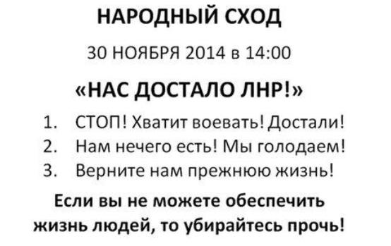 С февраля СБУ уволила 2,5 тыс. сотрудников, -  Наливайченко - Цензор.НЕТ 290