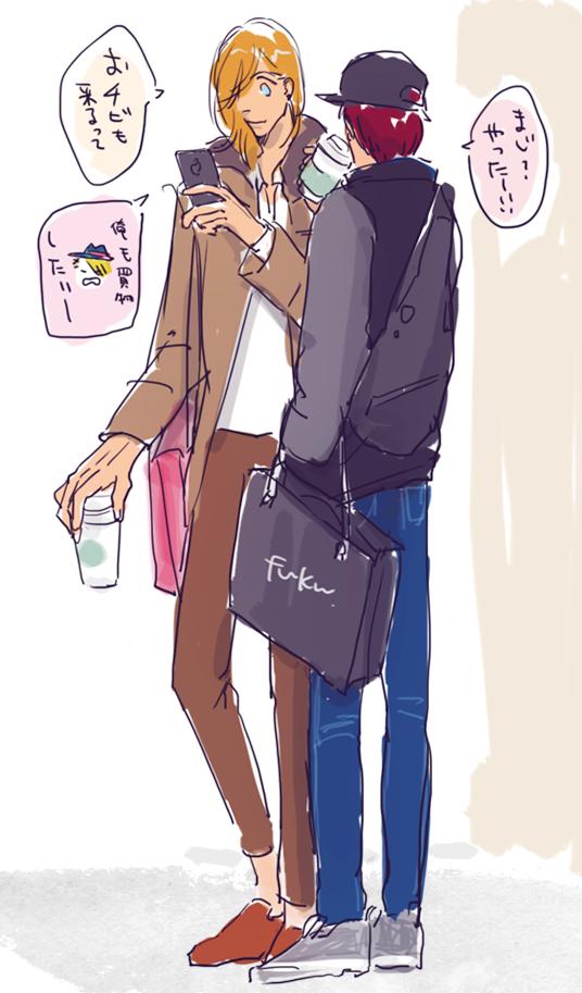 その後は買い物して、お互い普段あんま行かないお店に連れてってもらって「仕事頑張ったから買っちゃおうかな〜」「いいね」とか話して服買ったりして、コーヒー飲みながら次どうしようかってしてたら翔ちゃんからライン飛んでくる
