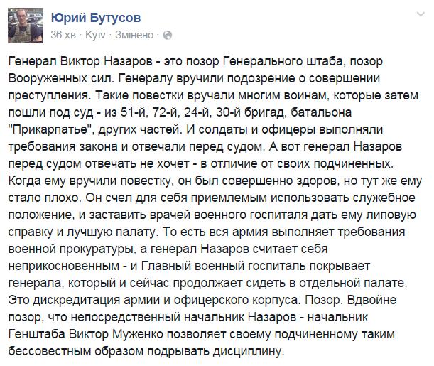 Народ Украины сам примет решение по вступлению в НАТО, - МИД ответил России - Цензор.НЕТ 4695