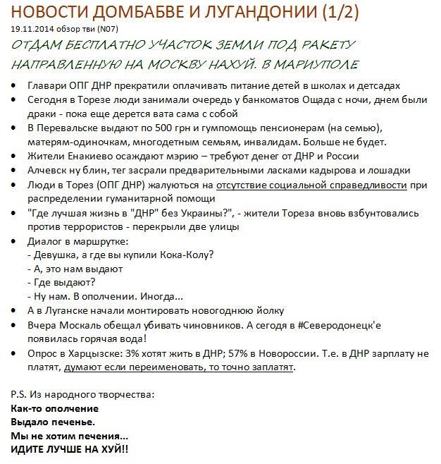 С 1-го января все воинские подразделения переведут на обслуживание госбанков, - советник президента Бирюков - Цензор.НЕТ 9106