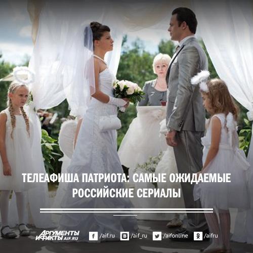 смотреть онлайн лучшие русские фильмы бесплатно:
