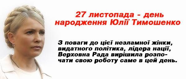 На должность спикера официально выдвинута пока только кандидатура Турчинова, - Антон Геращенко - Цензор.НЕТ 8806