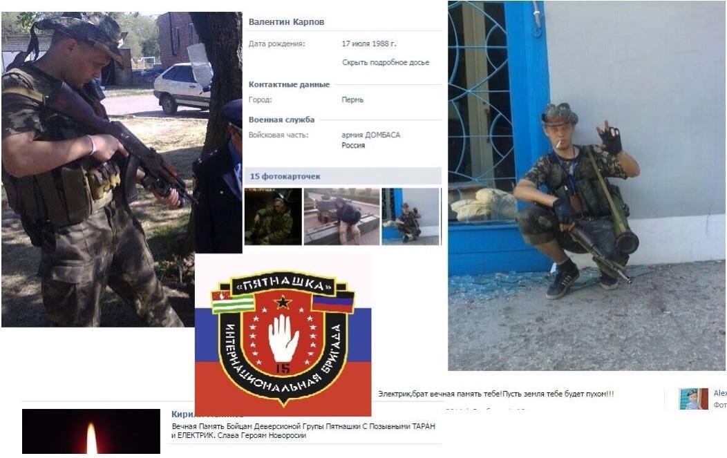 Террористы не прекращают обстрелы позиций украинской армии: наиболее напряженная ситуация на Луганщине, - СНБО - Цензор.НЕТ 5174