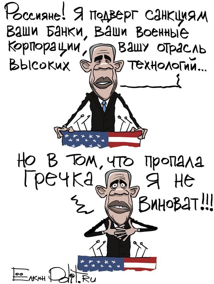 Новый состав Рады обязан принять закон о страховой медицине, - Бахтеева - Цензор.НЕТ 5999
