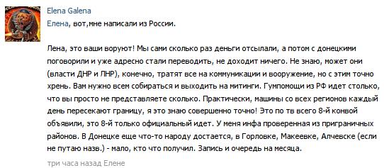 """""""Положили по нам два пакета """"Градов"""". Все нормально. Держимся без потерь"""", - украинские бойцы на блокпосту возле Дебальцево - Цензор.НЕТ 6678"""