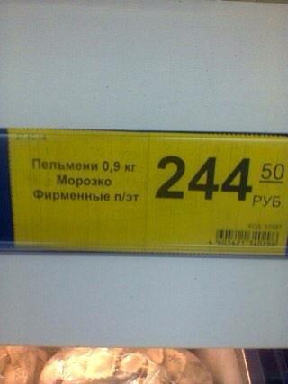 B24fZxaCMAA_xjL.jpg