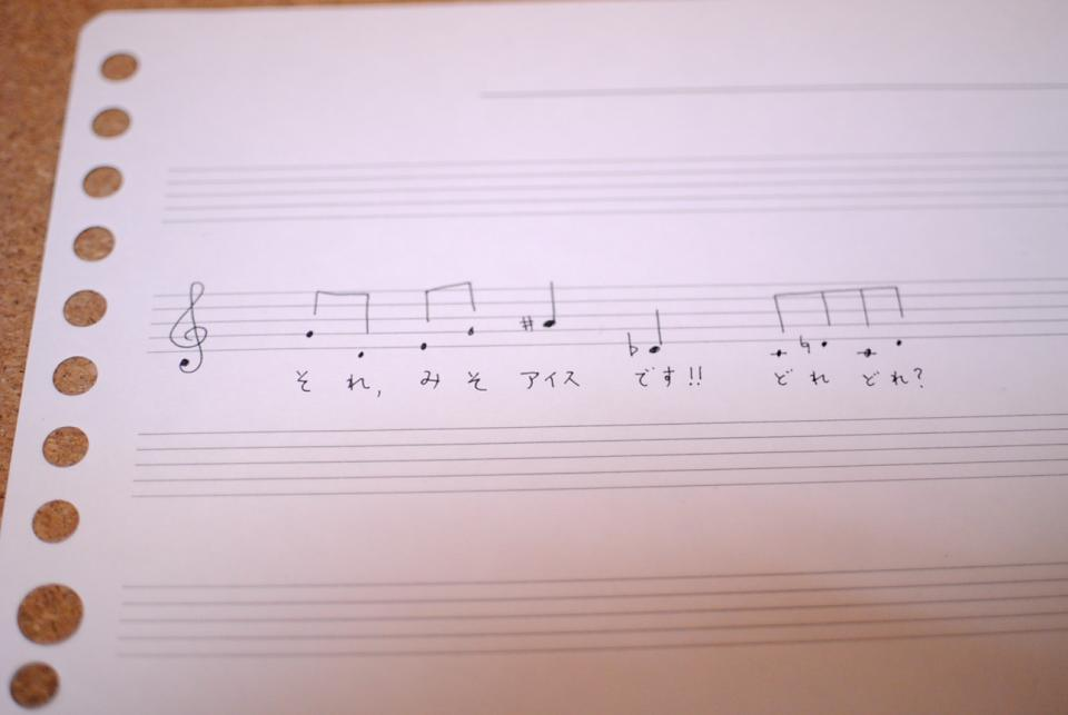 (特にクラシックの)音楽をやっていた人には分かるはずのネタ。 http://t.co/v7L9URedUK