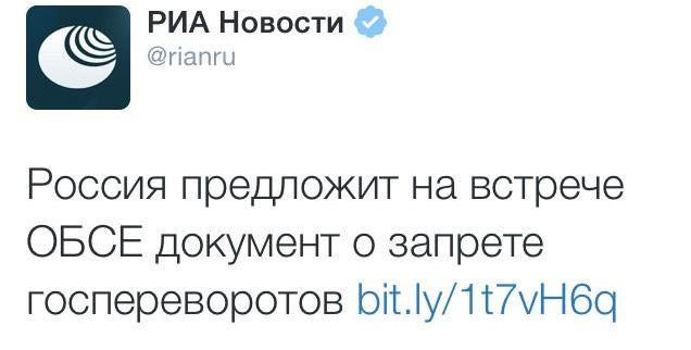 Представители миссии ОБСЕ заявили, что не обвиняют украинских военнослужащих в обстреле наблюдателей - Цензор.НЕТ 2038