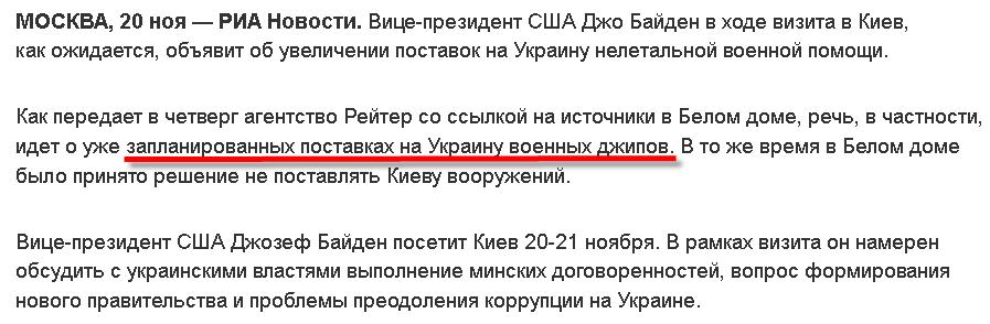 На сайты органов государственной власти идет волна хакерских атак, - Лубкивский - Цензор.НЕТ 8644