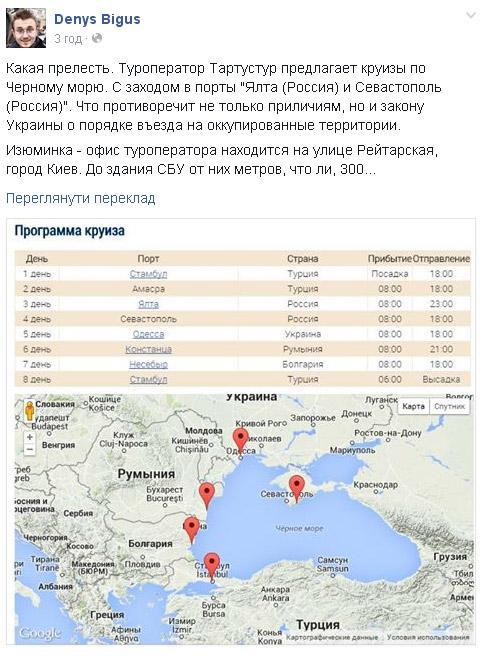 При взрыве у военного госпиталя в Харькове использовали такую же мину, как в рок-пабе Стена, - СБУ - Цензор.НЕТ 5498