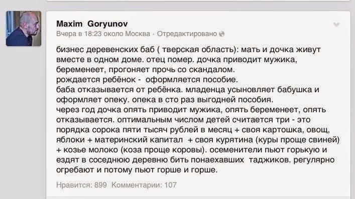 Украинские воины успешно отбили атаку террористов в донецком аэропорту и Славном, - пресс-центр АТО - Цензор.НЕТ 470