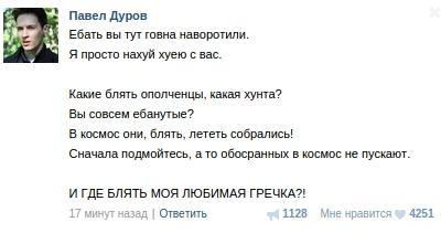 Центр по освобождению заложников при СБУ освободил 1009 украинцев, - Наливайченко - Цензор.НЕТ 408