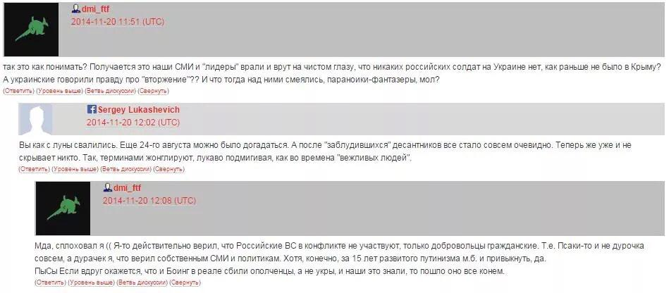 """""""Это они приехали в гости и нагадили. А если так, то получат люлей"""", - защитники донецкого аэропорта дают отпор российским террористам - Цензор.НЕТ 7170"""