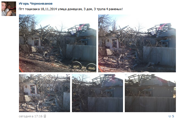Недостаточно только реагировать на агрессию РФ в Украине, нужно противодействовать ей заранее, - Коморовский - Цензор.НЕТ 9042