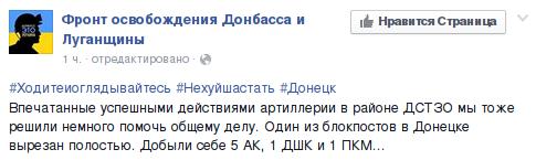 """Тюрьмам на территории """"ЛНР"""" продовольствия и лекарств хватит только до конца года, - ОБСЕ - Цензор.НЕТ 4906"""