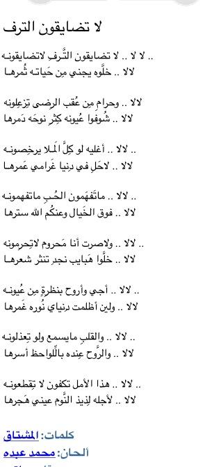 خالد الباتلي Na Twitteru لأنك تحبه دعه يفعل ما يشاء لا تزعله ولا تضايقه تراه يستااااهل القلب والروح له والأمل لن ينقطع به Http T Co 5nqrih3f07