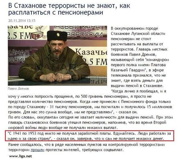 Недостаточно только реагировать на агрессию РФ в Украине, нужно противодействовать ей заранее, - Коморовский - Цензор.НЕТ 9250