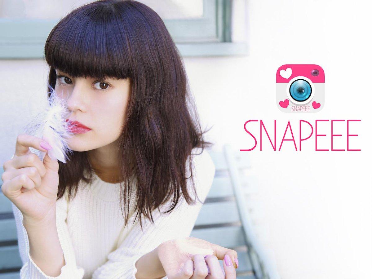 「emma、Snapeeeはじめました。」  Snapeeeのイメージモデルにemmaちゃんが就任! 明日発売のViVi1月号もチェック! http://t.co/D746JQDgmv #snapeee #ViVi #emma http://t.co/KAz8gLDeP6
