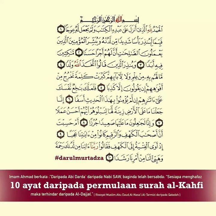 Image result for baca surah al kahfi