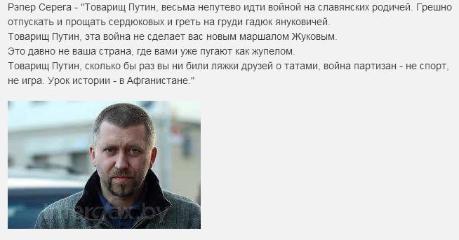 Мирный житель погиб при обстреле террористами населенных пунктов Луганщины. Агрессия существенно усилилась, - Москаль - Цензор.НЕТ 9711