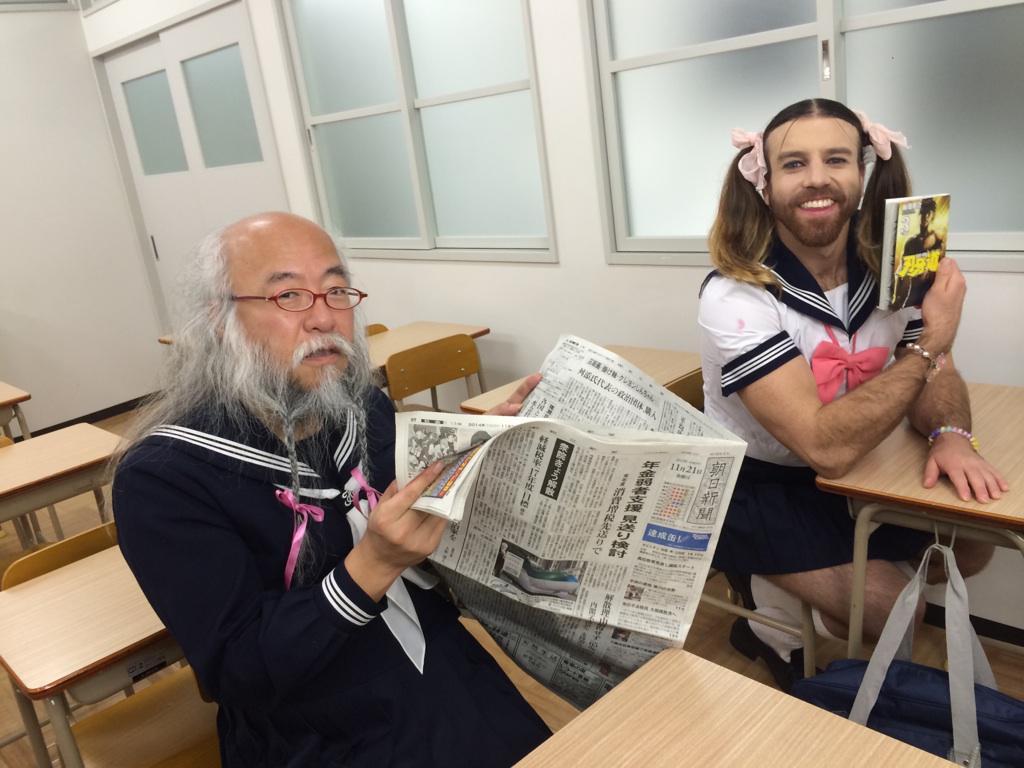 女子校生の放課後!