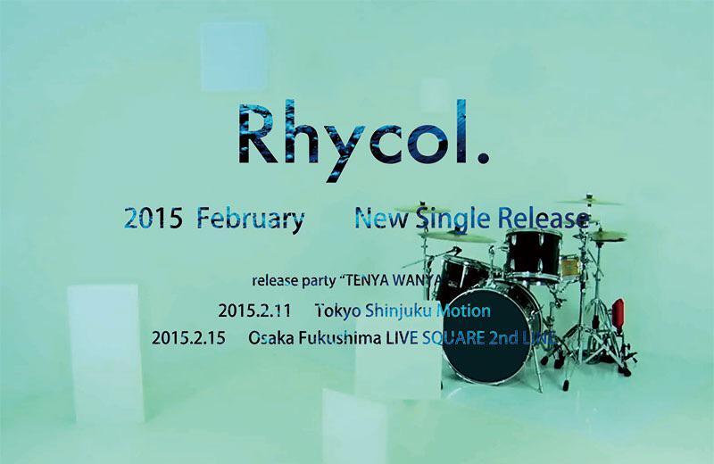 【解禁】  来年2月に約2年ぶりとなるニューシングルのリリースが決定! それに伴い東阪リリースイベントも開催決定!  ◼︎リリースイベント 2015年2月11日 東京新宿Motion 2015年2月15日 大阪福島2ndLINE http://t.co/AwCVynjYUM