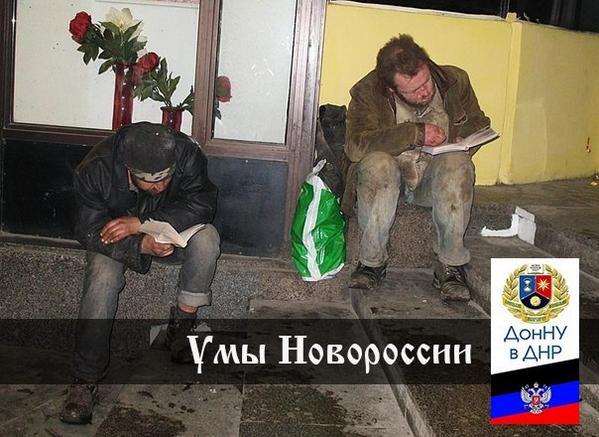 НБУ требует от банков прекратить финансовые операции на подконтрольных террористам территориях Донбасса - Цензор.НЕТ 9311