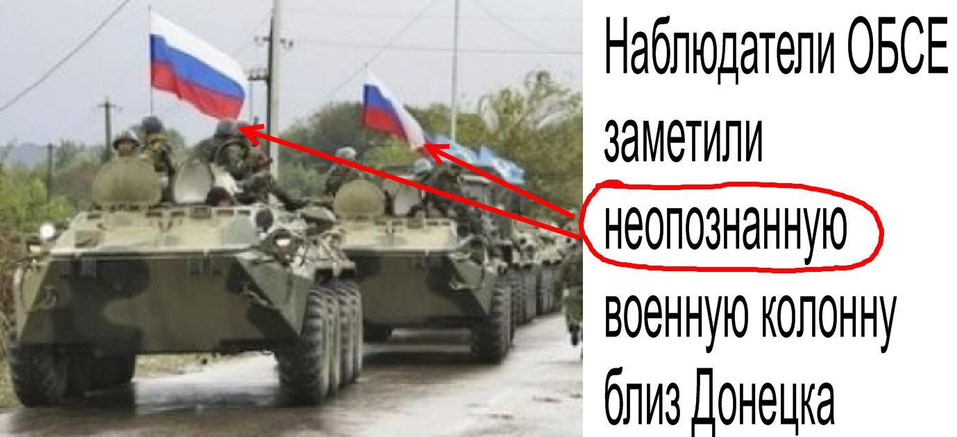 Если бы не добровольческие батальоны, размежевание с российскими террористами проходило бы где-то по Днепру, - Антон Геращенко - Цензор.НЕТ 7346