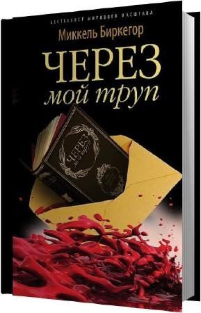 соловьев история россии с древнейших времен аудиокнига