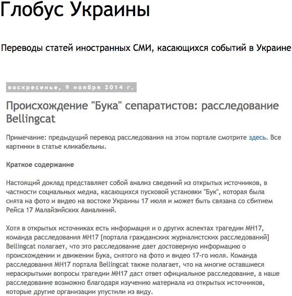 Из России ежесуточно террористам идет до 2-3 конвоев снабжения, - Тымчук - Цензор.НЕТ 3325
