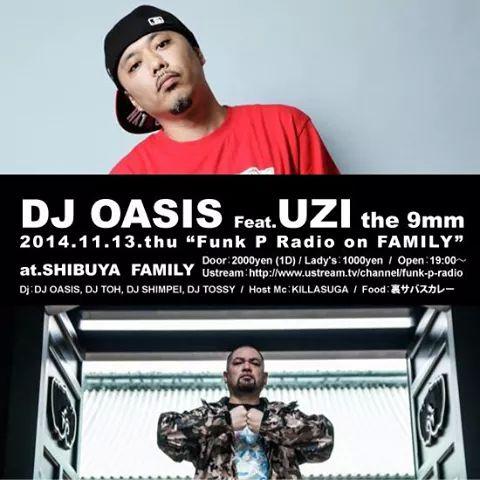 木曜日のFunk P Radio at 渋谷FAMILYに、なんとこのイベントの発起人でもある そうるまんきち氏が緊急参戦!理由は分かるよねw~ SPゲストはUZI the 9mmが駆けつけてくれます。皆さん来てよね~ http://t.co/AkYYfuxAgI