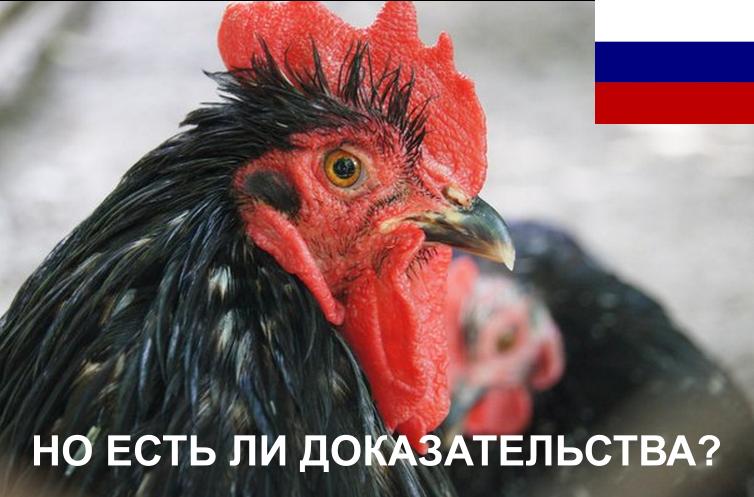 Глава МОК Бах анонсировал новые санкции за допинг в отношении России в новом году - Цензор.НЕТ 498