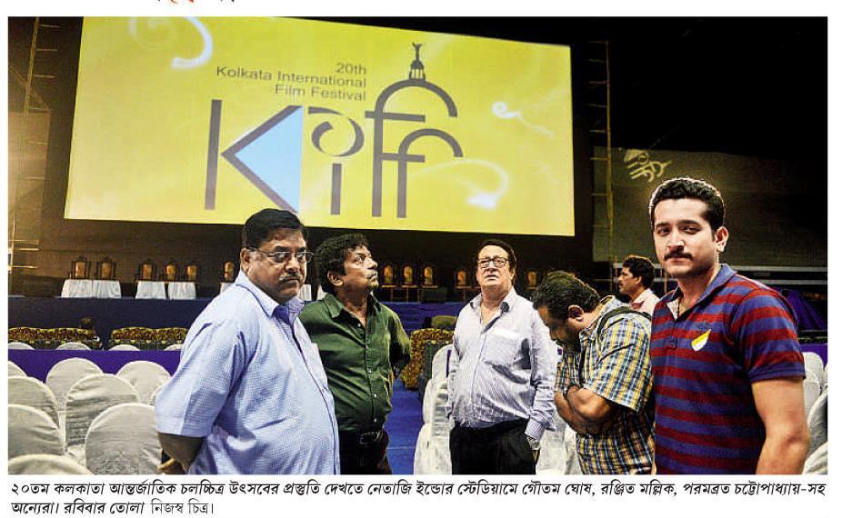 Bangla Cinema (@BanglaCinema) | Twitter