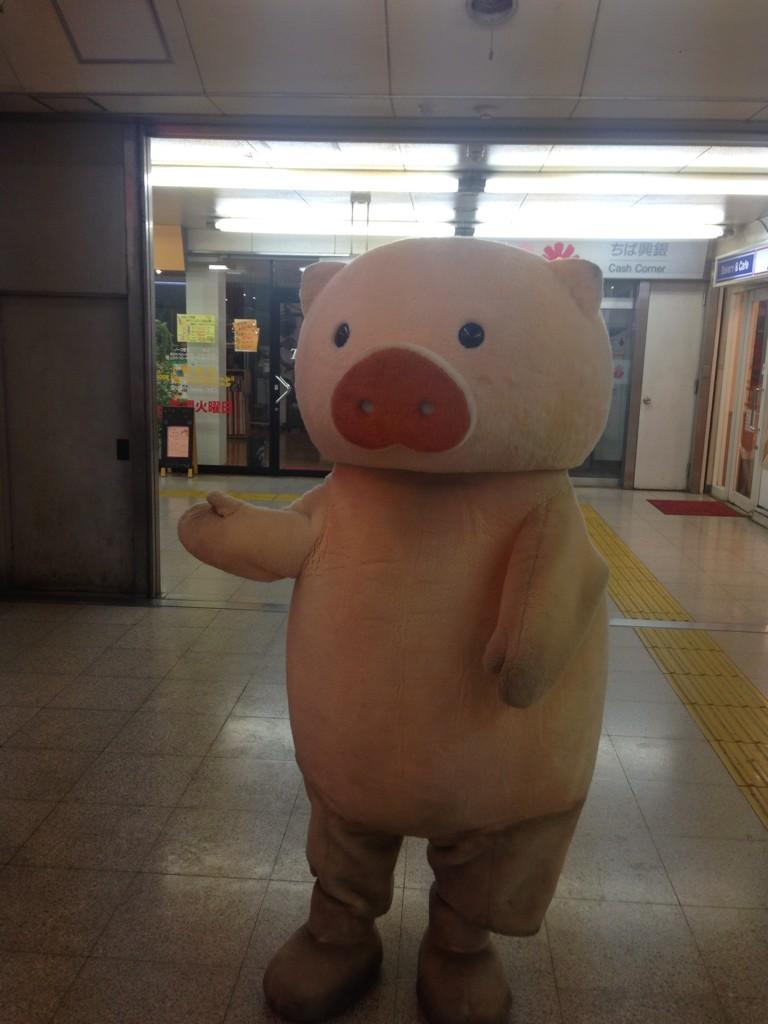 鎌ケ谷大仏にて。 可愛い。 http://t.co/g1xgwQcvJR
