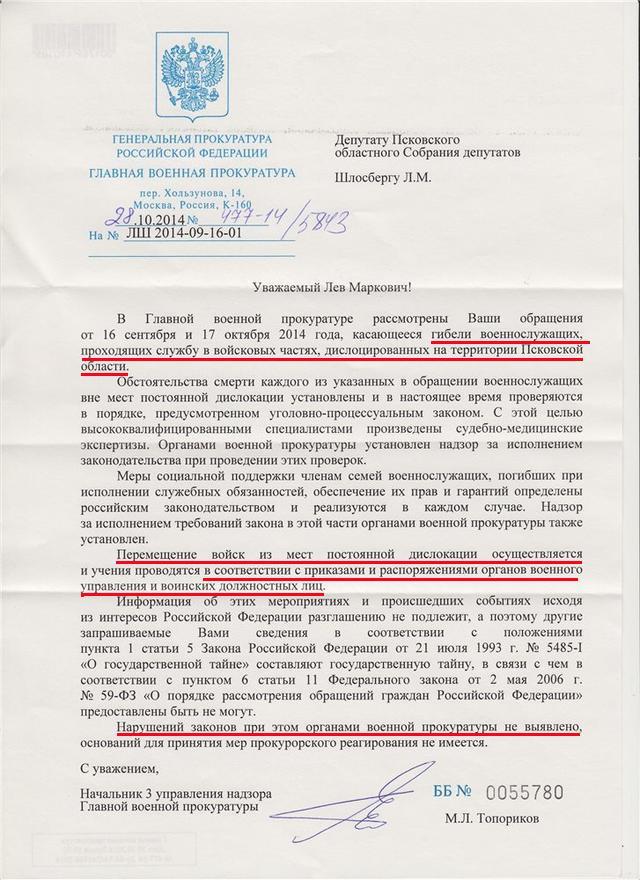 Премьер Финляндии выступил за ужесточение санкций против РФ - Цензор.НЕТ 4788