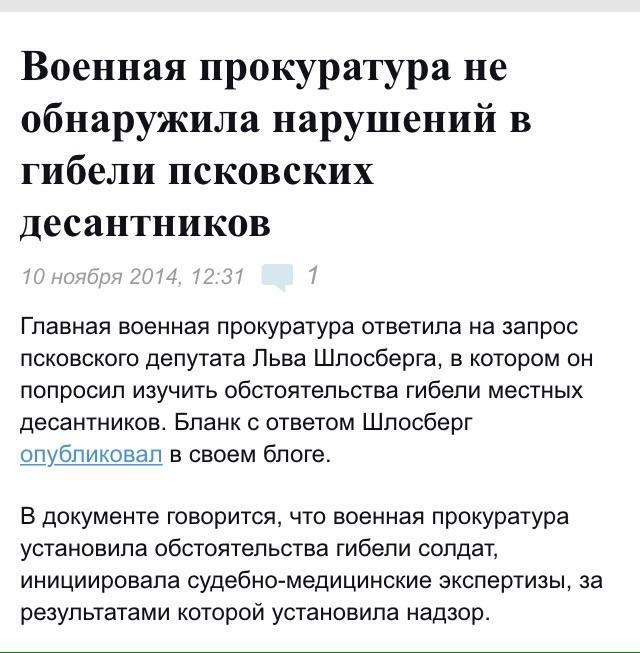 Премьер Финляндии выступил за ужесточение санкций против РФ - Цензор.НЕТ 7426