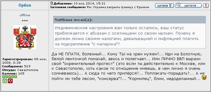 Участники переговоров по коалиции согласовали вопрос о снятии депутатской неприкосновенности, - Томенко - Цензор.НЕТ 1478